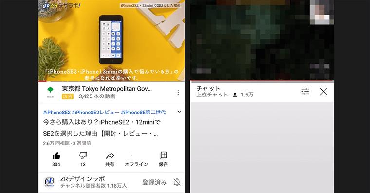 1Mbps-Youtube△