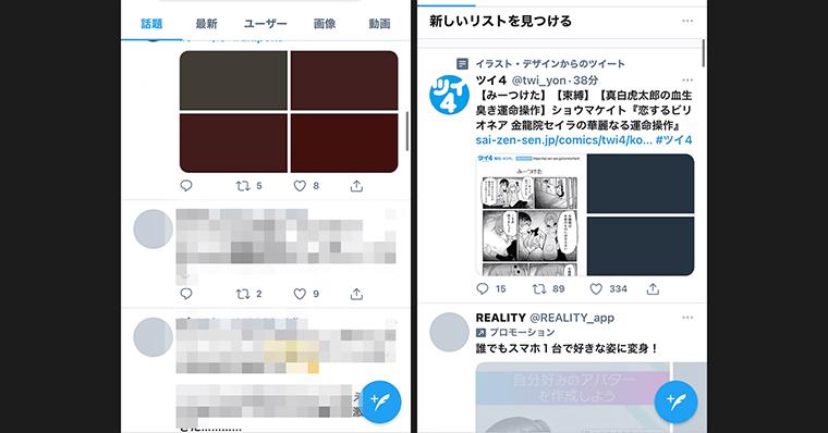 1Mbps-Twitter△