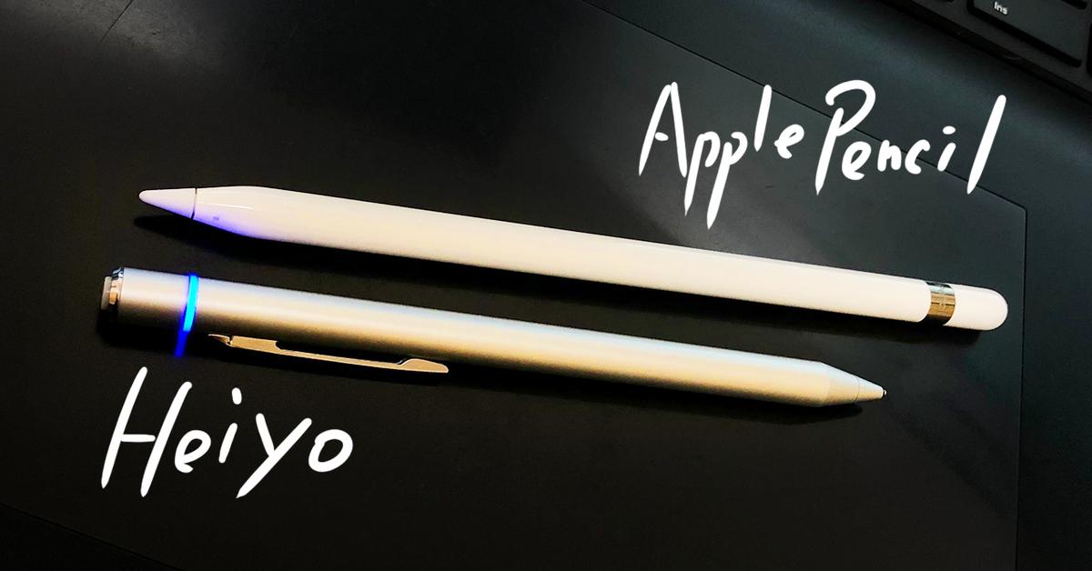 ApplePencil Heiyo タッチペン