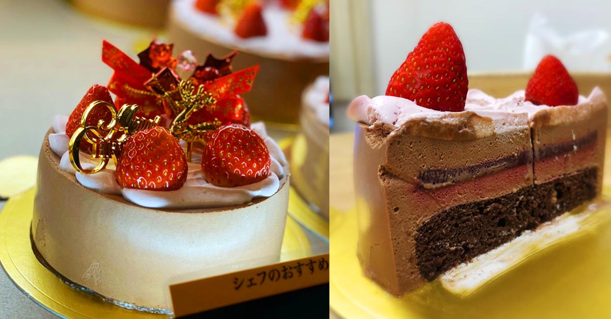 糖質制限チョコレートケーキ/スリム・ミュロワーズ