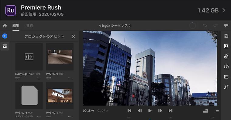 iPad動画編集データ容量