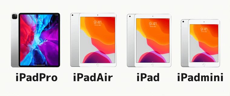 iPadの簡易比較表