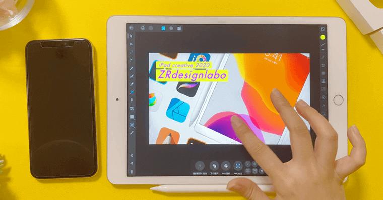NIMASO iPad第7世代 ペーパーライクフィルムの感想
