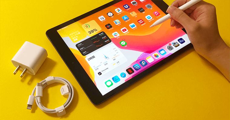 iPad第8世代開封 同梱物と周辺部分の紹介