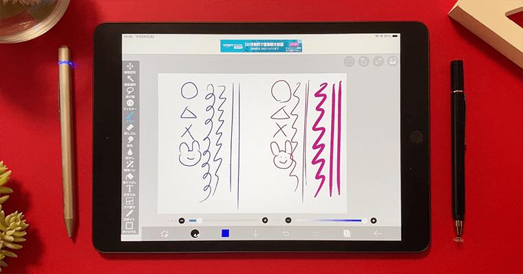 100均タッチペンランキング iPadでも試す