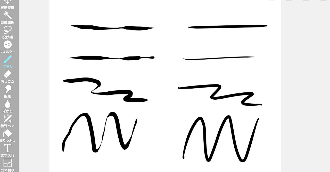 SonarPen(ソナーペン) 筆圧感知