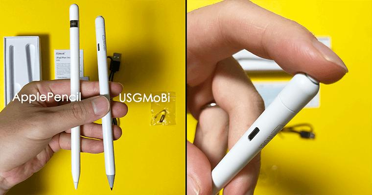 代替品検証1 USGMoBi スタイラスペン ApplePencilと比較