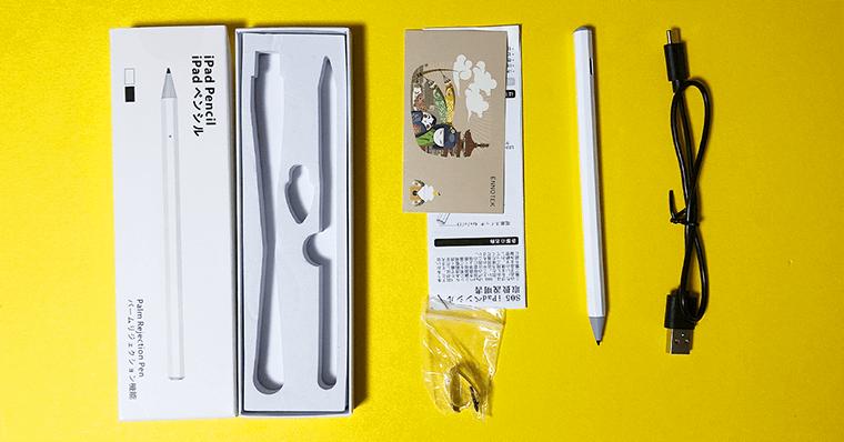 代替品検証2 Ennotek スタイラスペン 同梱物
