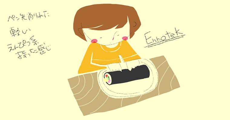 代替品検証2 Ennotek スタイラスペンで描いたもの