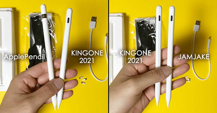 代替品検証4 最新版・KINGONE 2021 ApplePencil比較