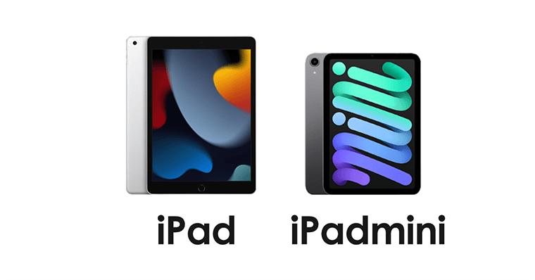 iPad買うならどれ? 事例4:VOD/ネットサーフィンのみ利用