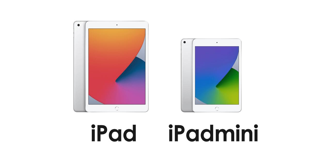 iPad買うならどれ? 事例④『VOD/ネットサーフィンのみを使用する』