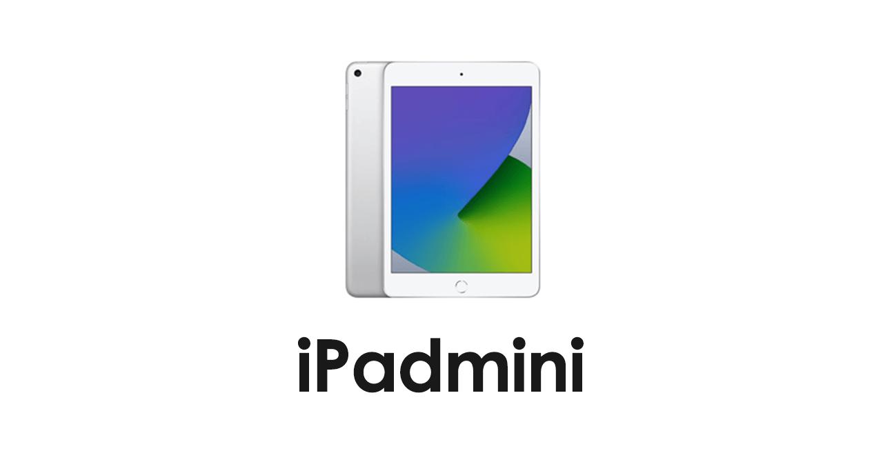 iPad買うならどれ? 事例⑤『外出先で読書をしたい』