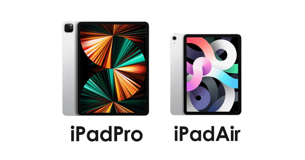 iPad買うならどれ? 事例⑦『撮影で利用したい』