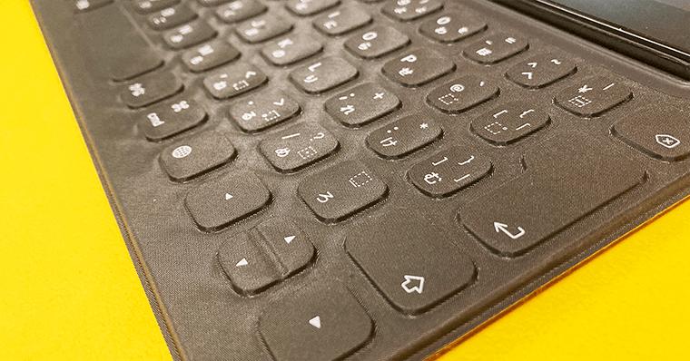 Smart Keyboard スマートキーボード表面の素材