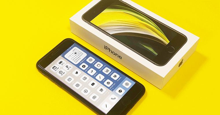iPhoneSE2開封画像