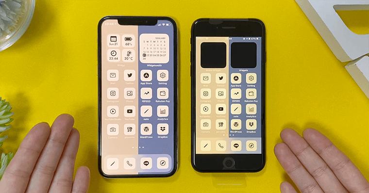 iPhoneSE2デメリット画面サイズ