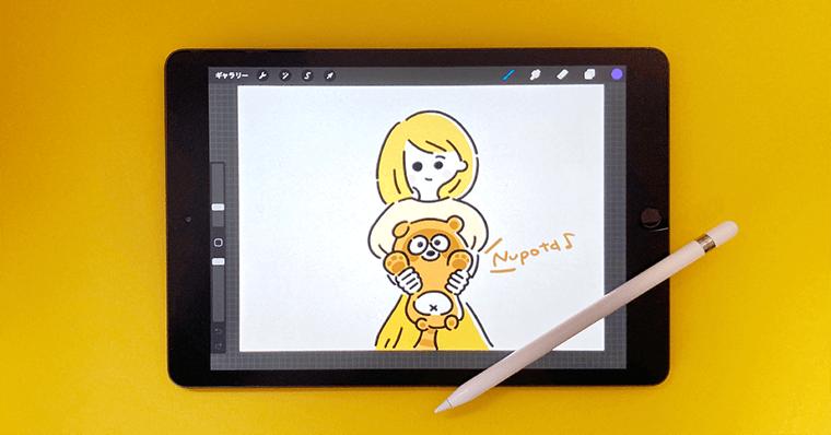 iPadの使い道 できること イラストを描く
