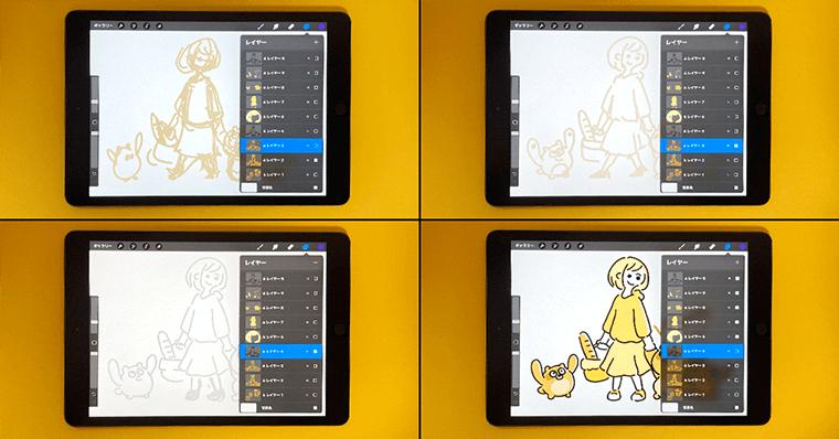 iPadの使い道 できること イラストラフ~仕上げ
