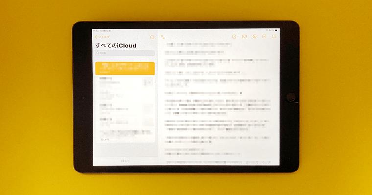iPadの使い道 できること 議事録