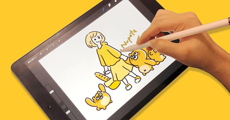 iPadで得られるメリット ApplePencilが使える