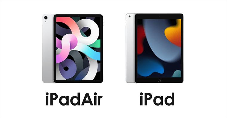 iPadAir4とiPad第9世代比較