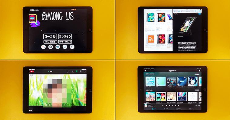 iPadはお絵描き以外にも使える