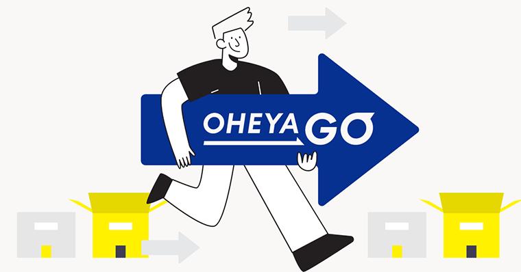 まとめ:本音口コミ|OHEYAGO(オヘヤゴー)の評判・口コミ・デメリット