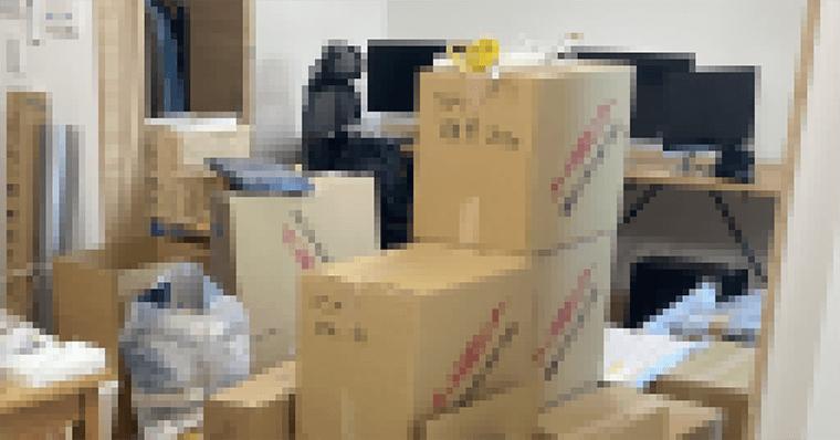 トレファク引越し 荷造りの状況